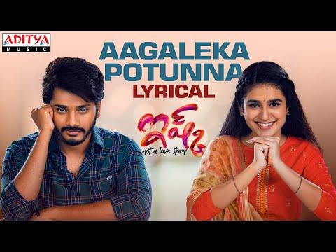 Aagalekapotunna lyrical- Ishq songs- Teja Sajja, Priya Varrier