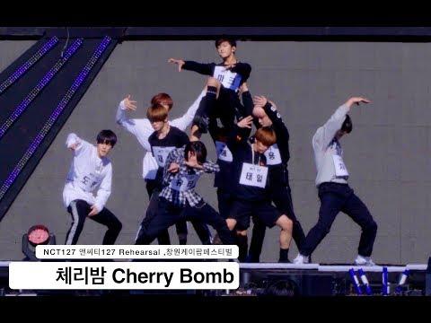 NCT127 앤씨티127[4K Rehearsal 리허설 직캠]체리밤 Cherry Bomb,창원케이팝페스티벌@170929 락뮤직