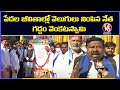 Mala Mahanadu Leader Chennaiah Pays Homage To G Venkataswamy On His Death Anniversary | V6 News