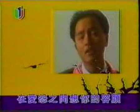 Forever Leslie Cheung 張國榮 MTV 天使般的你