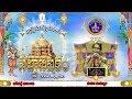 App Special Song-Pavani Mutnuri | 17-03-19 | SVBC TTD