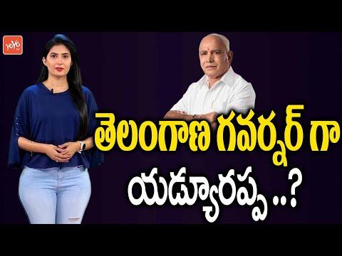 Yediyurappa As Telangana Governor?