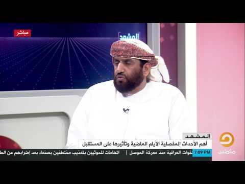 الدكتور حسن الدقي:  هناك صراع عقائدي تم إثباته في معركة خان شيخون