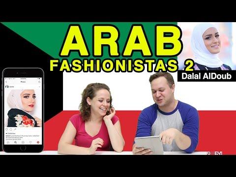 Like, DM, Unfollow: Arab Fashionistas Pt 2 [Arabic Subtitles]