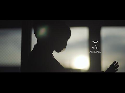 【草野華余子】「Wi-Fi feat.宮地 慧(memento森) & eba(cadode) 」MUSIC VIDEO