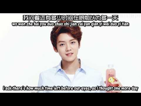 Luhan - Our tomorrow + [English subs/Hanyu Pinyin/Chinese]