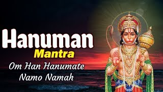Mantra To Remove Negative Energy | Shree Hanuman Mantra