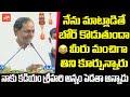 CM KCR On Funny Comments At Warangal Meeting   Warangal Tour Live   Telangana News   YOYO TV Channel