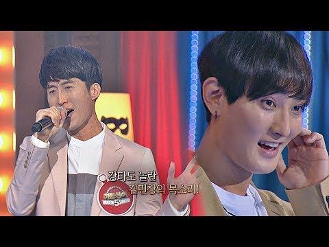 강타(Kangta)를 떨어트렸던(!) 충격의 3라운드 '빛'♬ (ft.이재원) 히든싱어5(hidden singer5) 13회