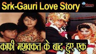 Interesting Love Story of Shahrukh Khan & Gauri :गौरी के भाई ने दी शाहरुख़ खान को मारने की धमकी