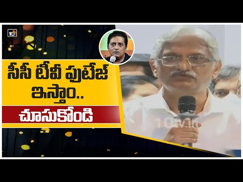 MAA Election Officer reacts to Prakash Raj's letter