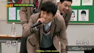 Lee Soo geun funny moments knowing brother part 8