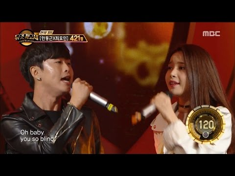 [Duet song festival] 듀엣가요제 - Solar & Dong Seonho, 'That XX' 160909
