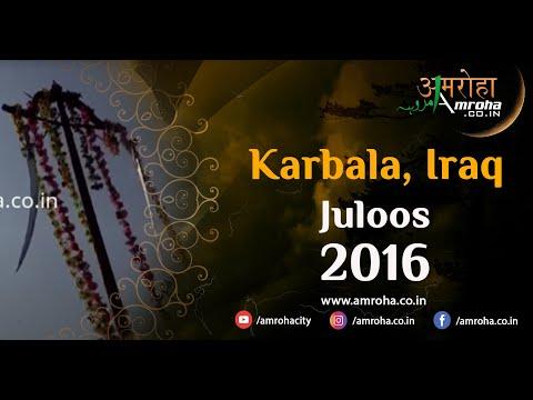 Karbala Juloos 2016