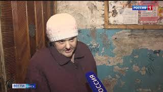 Вопиющая коммунальная проблема возникла у жильцов дома по улице Комсомольский городок 3 А