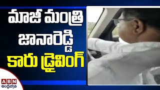 Former Minister Jana Reddy drives car, sends a message..