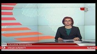 Новости 03.01.2019