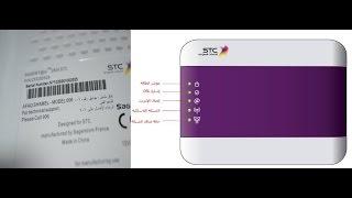 ضبط اعدادات وايرليس روتر افاق شامل من اتصالات السعودية وترقية السوفتوير Sagem F@ST 2804 STC 006 ISP