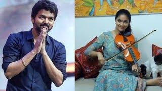 Viral: Keerthy Suresh plays violin song to Thalapathy Vija..