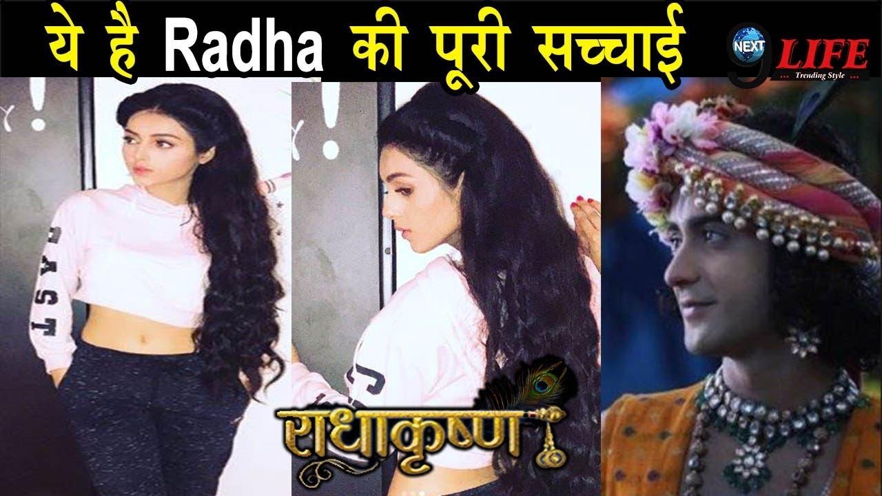 Radha Krishna: Mallika Singh aka Radha का Sizzling look उड़ा देगा आपके  होश…|| Mallika Hot Look