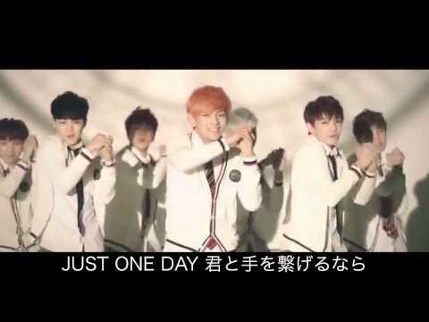 【日本語字幕】1日だけ(JUST ONE DAY하루만)/防弾少年団(BTS방탄소년단)