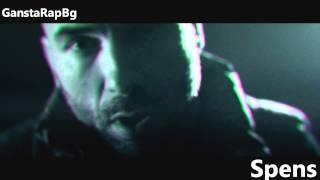 Спенс - Писна ми (HD + текст)