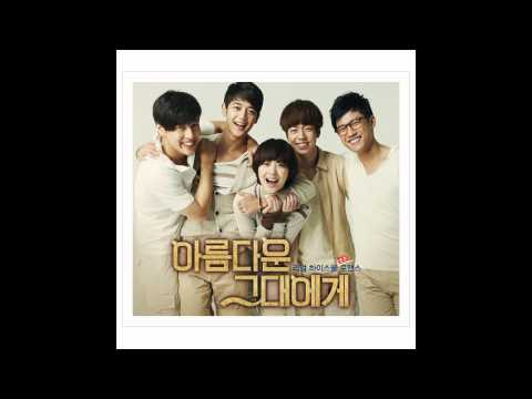 [ 09. Taemin (태민) - 너란 말야 (U) (To The Beauiful You OST) ]