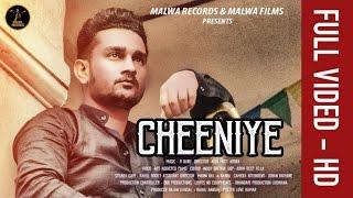 Cheeniye – Aman Bhullar