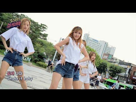 [소녀어택] 우주소녀와 함께 'Shake it' ♪ 다 같이~ 흔들어 쉐낏!