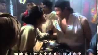 หวงเฟยหง   แปดพญายม ตอนที่ 04   หวงเฟยหง พากย์ไทย