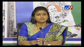 YCP MLA Roja Press Meet LIVE..