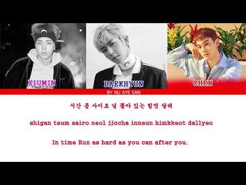 "EXO-CBX (첸백시) – ""Vroom Vroom"" Lyrics (Color Coded Lyrics_Ham_Rom_Eng)"
