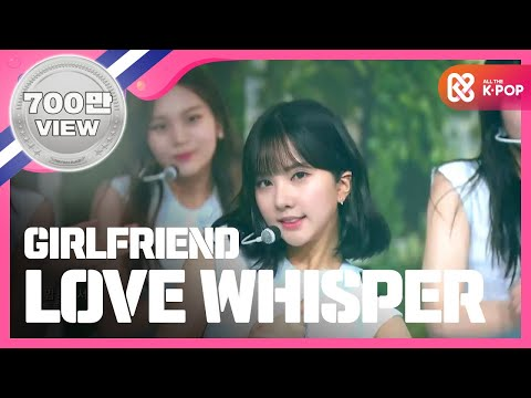 Show Champion EP.239  GFRIEND - INTRO+LOVE WHISPER [여자친구 - 인트로+귀를 기울이면]