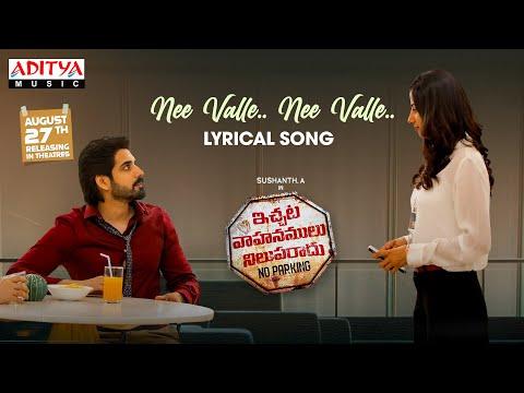 IVNR: Lyrical single 'Nee Valle Nee Valle' ft. Sushanth Akkineni, Meenakshi