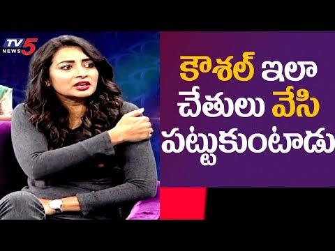 Bhanu Sree reveals facts about Kaushal cheap behaviour