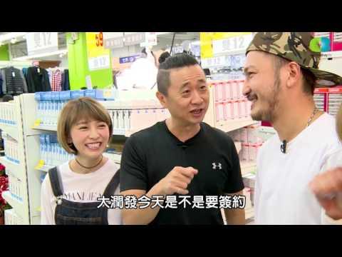 《一日系列第五集》邰智源KID亂入大潤發之一日試吃員-一日大潤發試吃員