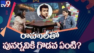 Top Secret of Punnu..!: Interview with Punarnavi Bhupalam ..