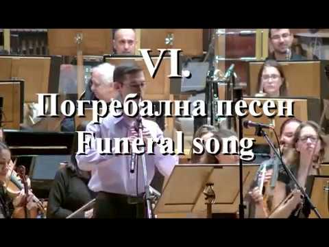 Vasil Belezhkov - Vasil Belezhkov - 'Native Paths' suite for kaval and symph. orch. - 06.'Funeral song'