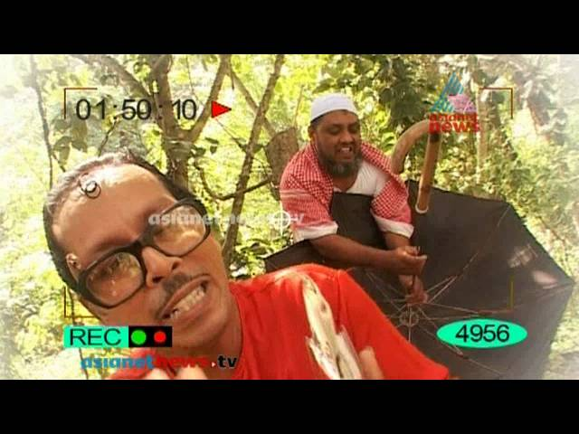 Munshi  - Oommen chandy's facebook likes 22 June 2014