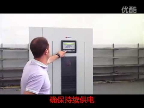 Flywheel discharging test (Chinese version)