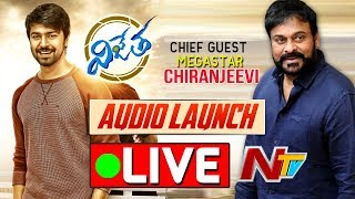 Vijetha Audio Launch - Live..