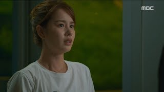 [The Rich Son] EP 92,Hit someone's cheek with a sense of betrayal 부잣집 아들 20180923