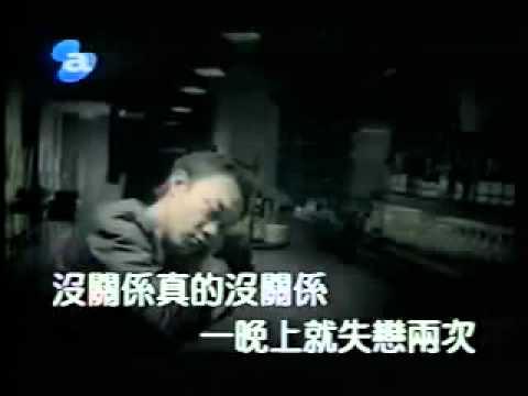 Eason Chan 陳奕迅 Last Order MV