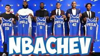 THE PHILADELPHIA 76ERS HAVE IMPROVED DEFENSIVELY| NBACHEV #52
