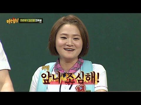 (위협) 김신영(Kim Shin Young), 깐족대는 김희철(Kim Hee Chul)에