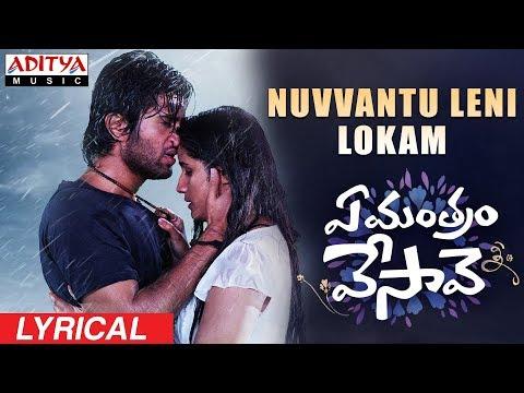 Nuvvantu-Leni-Lokam-Lyrical
