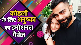 Anushka Sharma share emotional message for hubby Virat Koh..