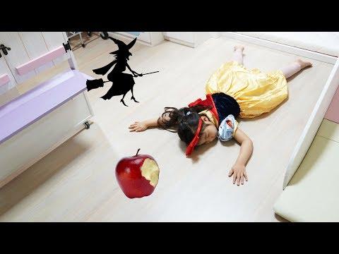 거울아 거울아 세상에서 누가 제일 이쁘니?!! 서은이의 황당한 백설공주 역할놀이 Pretend Play Snow White Princess