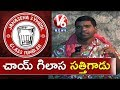 Teenmaar News: Bithiri Sathi on Jana Sena Party symbol, a tumbler