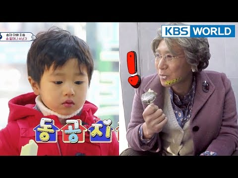 Seungjae is startled at the sight of grandma's fallen tooth [The Return of Superman/2018.02.11]